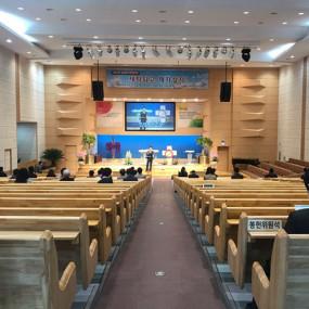무극중앙교회